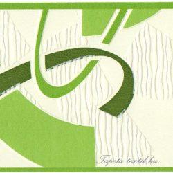 Zöld modern mintás bordűr